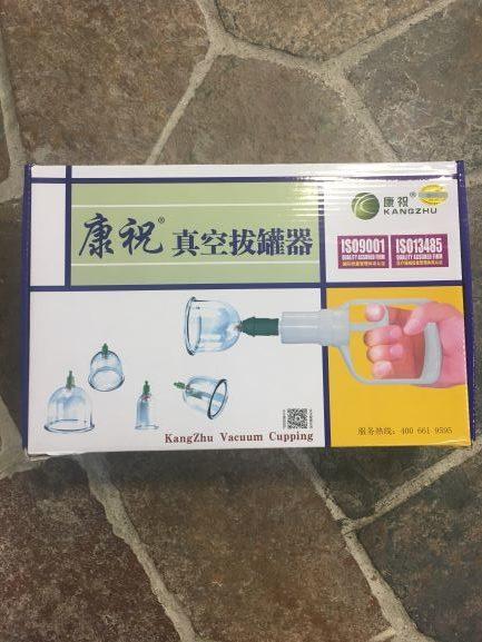 kangzhu thumbnail size